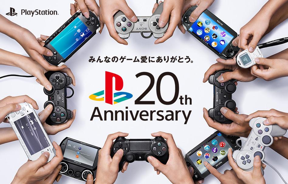 Playstation 20 jaar