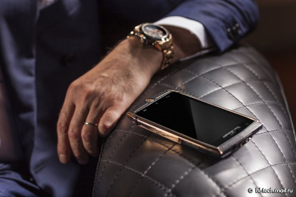 Dit is de Lamborghini Smartphone van $6,000
