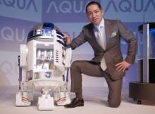 R2-D2 koelkast
