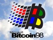 Bitcoin 98