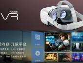 Huawei VR_1