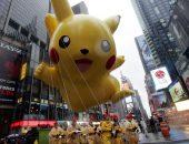 Pokemon protest