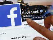 Facebook afluisteren
