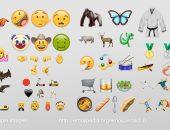 Nieuwe emoji